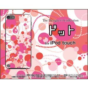 iPod touch 6 ケース/カバー ドット(レッド×ピ...