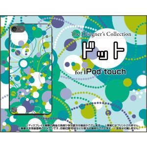 iPod touch 6 ケース/カバー ドット(グリーン×...