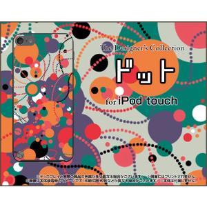 iPod touch 6 ケース/カバー ドット(オレンジ×...