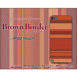 iPod touch 6 ケース/カバー ブラウンボーダー ...