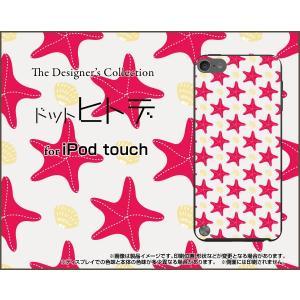 iPod touch 6 ケース/カバー ドットヒトデ(赤×...