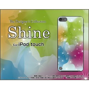 iPod touch 6 ケース/カバー Shine...