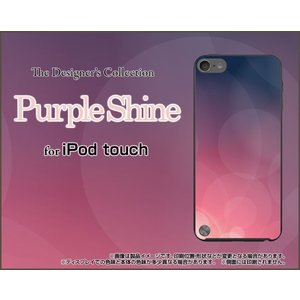 iPod touch 6 ケース/カバー PurpleShi...