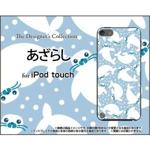 iPod touch 6 ケース/カバー あざらし...