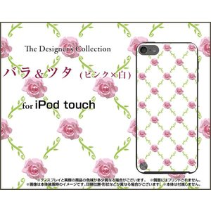 iPod touch 6 ケース/カバー バラ&ツタ(ピンク...