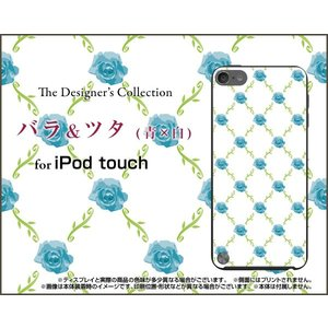 iPod touch 6 ケース/カバー バラ&ツタ(青x白...