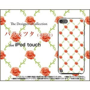 iPod touch 6 ケース/カバー バラ&ツタ(赤x白...