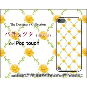 iPod touch 6 ケース/カバー バラ&ツタ(黄x白...