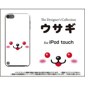 iPod touch 6 ケース/カバー ウサギ...
