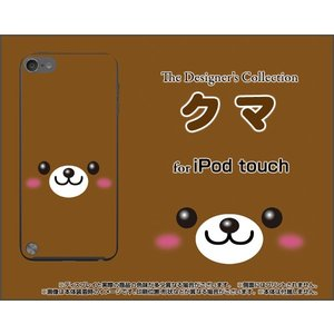 iPod touch 6 ケース/カバー クマ...
