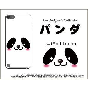iPod touch 6 ケース/カバー パンダ