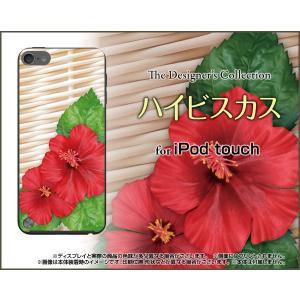 iPod touch 6 ケース/カバー ハイビスカス...