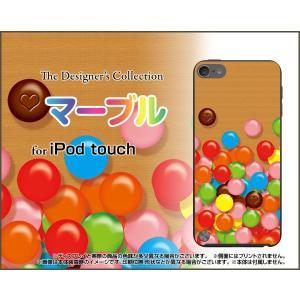 iPod touch 6 ケース/カバー マーブル...
