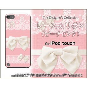 iPod touch 6 ケース/カバー レース&リボン (...
