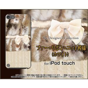iPod touch 6 ケース/カバー ファー×リボン×ニ...