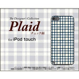 iPod touch 6 ケース/カバー Plaid(チェッ...