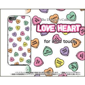 iPod touch 7G 第7世代 2019 アイポッド タッチ ケース/カバー LOVE HEA...
