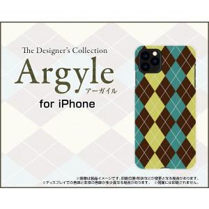 iPhone 11 Pro Max アイフォン スマホ ケース/カバー 3D保護ガラスフィルム付 Argyle(アーガイル) type001 あーがいる 格子 菱形 チェック|keitaidonya