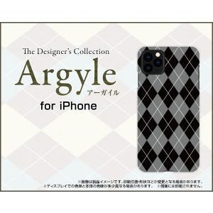 iPhone 11 Pro Max アイフォン スマホ ケース/カバー 3D保護ガラスフィルム付 Argyle(アーガイル) type002 あーがいる 格子 菱形 チェック|keitaidonya