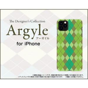 iPhone 11 Pro Max アイフォン スマホ ケース/カバー 3D保護ガラスフィルム付 Argyle(アーガイル) type003 あーがいる 格子 菱形 チェック|keitaidonya