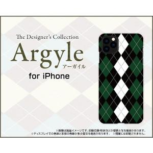 iPhone 11 Pro Max アイフォン スマホ ケース/カバー 3D保護ガラスフィルム付 Argyle(アーガイル) type004 あーがいる 格子 菱形 チェック|keitaidonya