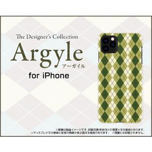 iPhone 11 Pro Max アイフォン スマホ ケース/カバー 3D保護ガラスフィルム付 Argyle(アーガイル) type005 あーがいる 格子 菱形 チェック|keitaidonya
