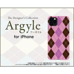 iPhone 11 Pro Max アイフォン スマホ ケース/カバー 3D保護ガラスフィルム付 Argyle(アーガイル) type006 あーがいる 格子 菱形 チェック|keitaidonya