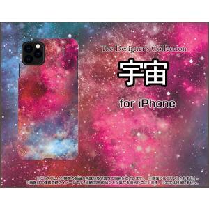 iPhone 11 Pro Max アイフォン イレブン プロ マックス スマホ ケース/カバー 3D保護ガラスフィルム付 宇宙(ピンク×ブルー) カラフル グラデーション 銀河 星|keitaidonya