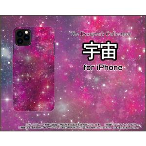 iPhone 11 Pro Max アイフォン スマホ ケース/カバー 3D保護ガラスフィルム付 宇宙(ピンク×パープル) カラフル グラデーション 銀河 星|keitaidonya