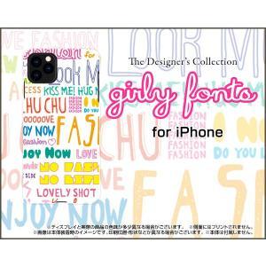 iPhone 11 Pro Max アイフォン イレブン プロ マックス スマホ ケース/カバー 3D保護ガラスフィルム付 ガーリーフォント(カラフル) モノトーン ポップ 文字 白|keitaidonya