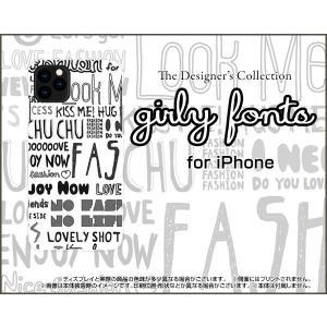 iPhone 11 Pro Max アイフォン イレブン プロ マックス スマホ ケース/カバー 3D保護ガラスフィルム付 ガーリーフォント(モノトーン) ポップ フォント 白 黒|keitaidonya