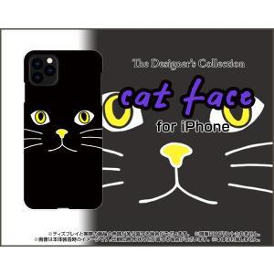 iPhone 11 Pro Max アイフォン イレブン プロ マックス スマホ ケース/カバー 3D保護ガラスフィルム付 キャットフェイス(ブラック) ねこ 猫 黒 顔 ひげ ヒゲ|keitaidonya