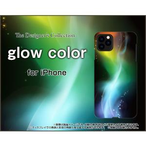 iPhone 11 Pro Max アイフォン イレブン プロ マックス スマホ ケース/カバー 液晶保護フィルム付 glow color 虹 レインボー グロー サイバー カラフル|keitaidonya