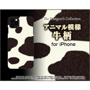 メール便(日本郵便:ゆうパケット)送料無料 ■対応機種:iPhone 11 Pro Max ■対応キ...
