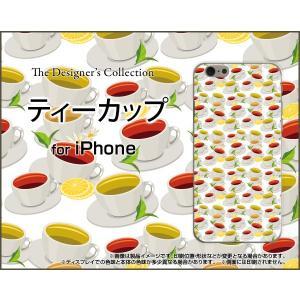 iPhoneSE アイフォンSE アイフォーンSE Apple アップル スマホケース ケース/カバー ティーカップ からふる 紅茶 ティー レモン れもん