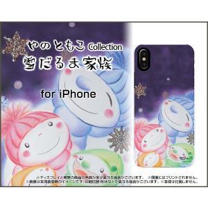 iPhone X アイフォン テン TPU ソフト ケース/ソフトカバー 雪だるま家族 やのともこ ...