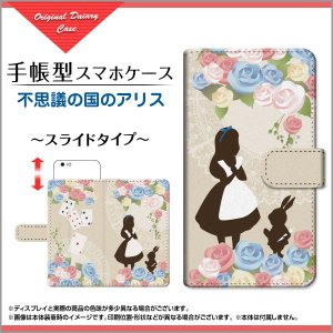 メール便(日本郵便:ゆうパケット)送料無料 ■対応機種:iPhone XS Max(アイフォン テン...