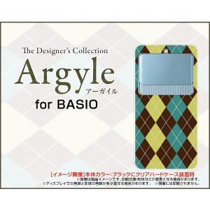 BASIO3 [KYV43] ベイシオ スリー TPU ソフトケース/ソフトカバー 液晶保護フィルム付 Argyle(アーガイル) type001 あーがいる 格子 菱形 チェック|keitaidonya