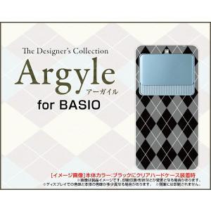 BASIO3 [KYV43] ベイシオ スリー TPU ソフトケース/ソフトカバー 液晶保護フィルム付 Argyle(アーガイル) type002 あーがいる 格子 菱形 チェック|keitaidonya