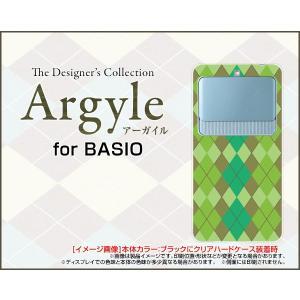 BASIO3 [KYV43] ベイシオ スリー TPU ソフトケース/ソフトカバー 液晶保護フィルム付 Argyle(アーガイル) type003 あーがいる 格子 菱形 チェック|keitaidonya
