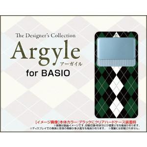 BASIO3 [KYV43] ベイシオ スリー TPU ソフトケース/ソフトカバー 液晶保護フィルム付 Argyle(アーガイル) type004 あーがいる 格子 菱形 チェック|keitaidonya