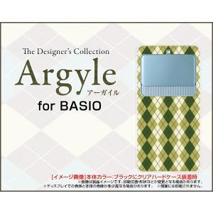 BASIO3 [KYV43] ベイシオ スリー TPU ソフトケース/ソフトカバー 液晶保護フィルム付 Argyle(アーガイル) type005 あーがいる 格子 菱形 チェック|keitaidonya