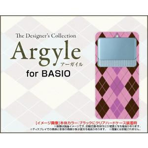 BASIO3 [KYV43] ベイシオ スリー TPU ソフトケース/ソフトカバー 液晶保護フィルム付 Argyle(アーガイル) type006 あーがいる 格子 菱形 チェック|keitaidonya