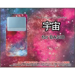 BASIO3 [KYV43] ベイシオ スリー TPU ソフトケース/ソフトカバー 液晶保護フィルム付 宇宙(ピンク×ブルー) カラフル グラデーション 銀河 星|keitaidonya