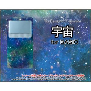 BASIO3 [KYV43] ベイシオ スリー TPU ソフトケース/ソフトカバー 液晶保護フィルム付 宇宙(ブルー×グリーン) カラフル グラデーション 銀河 星|keitaidonya