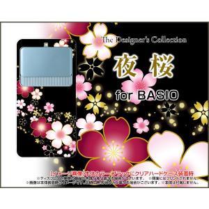 BASIO3 [KYV43] ベイシオ スリー TPU ソフトケース/ソフトカバー 夜桜 さくら(サクラ) 和柄 黒(ブラック)|keitaidonya