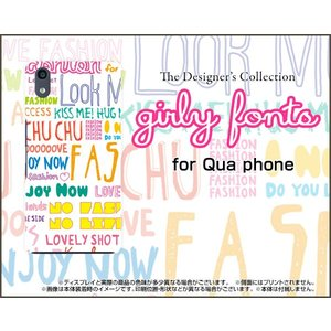 Qua phone QZ KYV44 キュア フォン スマホ ケース/カバー ガーリーフォント(カラフル) モノトーン ポップ 文字 白|keitaidonya