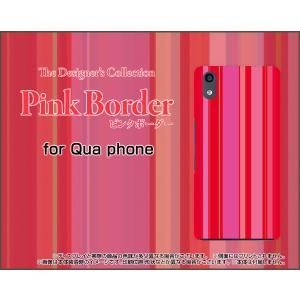 Qua phone QZ KYV44 キュア フォン スマホ ケース/カバー 液晶保護フィルム付 ピンクボーダー type011 ストライプ 縦しま 赤 ピンク|keitaidonya