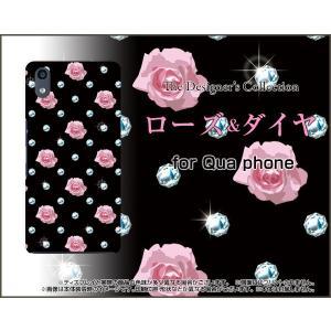 メール便(日本郵便:ゆうパケット)送料無料■対応機種:Qua phone QZ KYV44 ■対応キ...
