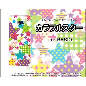 BASIO4 KYV47 ベイシオフォー スマホ ケース/カバー カラフルスター ポップ ドット チェック 星 白 keitaidonya